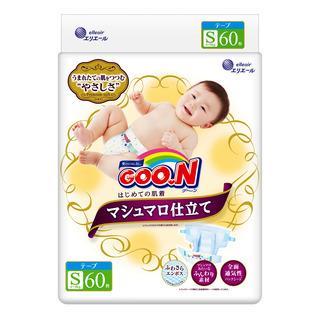 GOO.N Marshmallow Premium Soft Diapers - S (4 - 8kg)