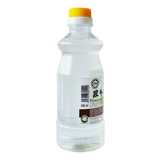 Rhinoceros Brand Bottle Drink - Almond Original