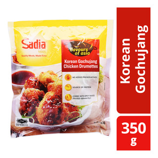 Sadia Frozen Chicken Drumettes - Korean Gochujang
