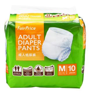 FairPrice Adult Diaper Pants - M