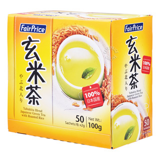FairPrice Japanese Green Tea -Yabukita Blend with Roasted Rice