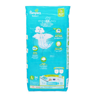 Pampers Baby Dry Diapers - L (9 - 14kg)