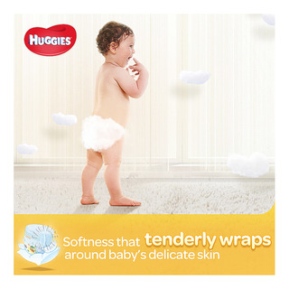 Huggies Gold Diapers - L (8 - 13kg)