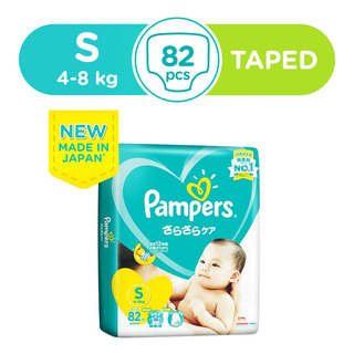 Pampers Baby Dry Diapers - S (4 - 8kg)