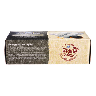 King's Potong Ice Cream - Black Sesame