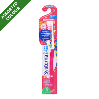 Systema Super Smile Toothbrush - Super Compact (8+ years)