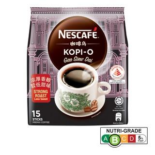 Nescafe Instant Singapore Kopi - Kopi-O (Gao Siew Dai)