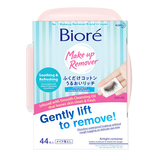 Biore Cleansing Oil Cotton Facial Sheets Tub