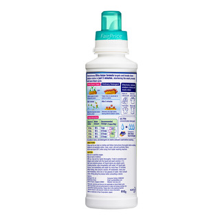 Attack Quick Clean Ultra Concentrated Liquid Detergent