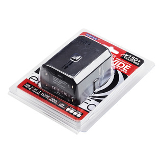 Morries USB Travel Adaptor (MS-R25)
