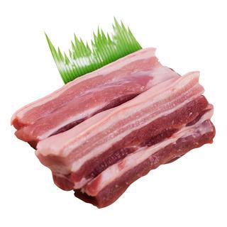 Australia Fresh Pork - Belly