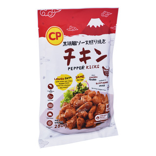 CP Skinless Chicken Leg Meat - Pepper Kicks