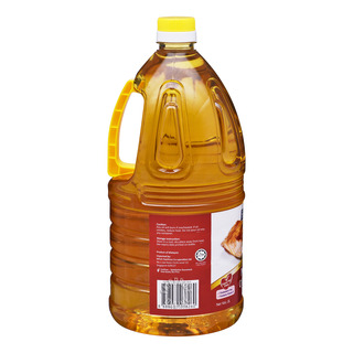 FairPrice Premium Cooking Oil