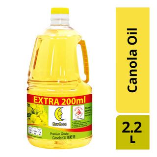 New Moon Premium Grade Canola Oil
