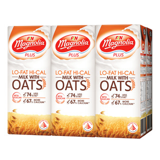 F&N Magnolia Plus Lo-Fat Hi-Cal Packet Milk - Oats