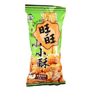 Want Want Fried Cracker Balls - Chicken