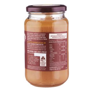 Mayver's Dark Roasted Peanut Butter - Smooth