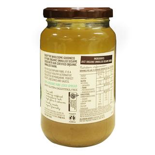 Mayver's Organic Tahini Spread - Unhulled