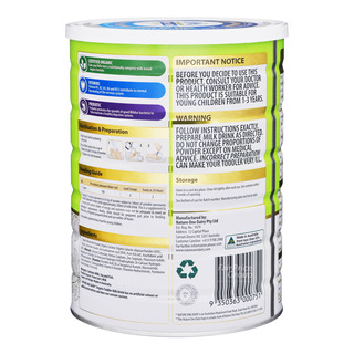 Nature One Dairy Organic Toddler Milk Formula - Stage 3