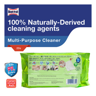Magiclean Natural Plant-based Surface Wipes