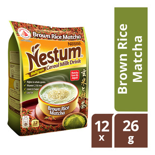 Nestle Nestum 3in1 Instant Cereal Milk Drink-BrownRiceMatcha