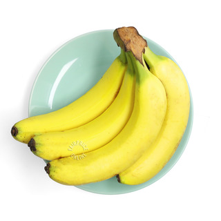 Sumifru Sweet Mountain Banana