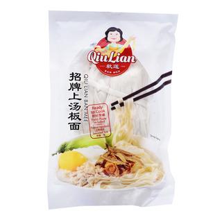 Qiu Lian Ready to Cook Ban Mian