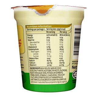 F&N aLive Low Fat Yoghurt - Aloe Vera & Nata de Coco