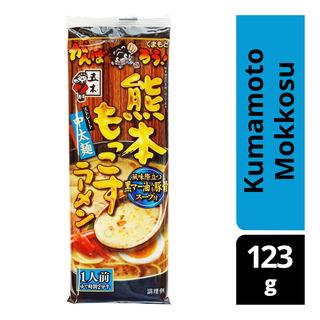 Itsuki Japanese Ramen - Kumamoto Mokkosu