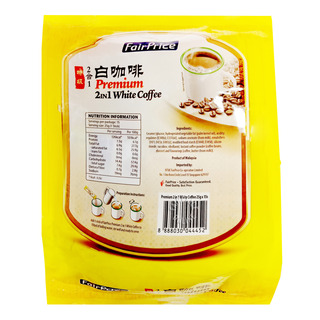 FairPrice 2 in 1 Instant White Coffee - Premium