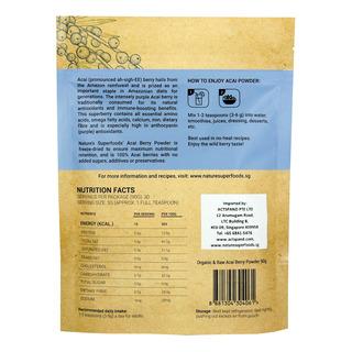 Nature's Superfoods Organic Freeze-Dried Powder - Acai Berry