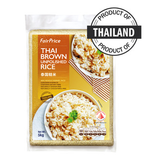 FairPrice Thailand Rice - Brown Unpolished