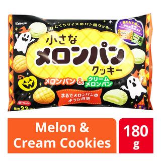 Kabaya Halloween Cookies - Melon & Cream