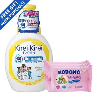 Kirei Kirei Anti-bacterial Body Wash - Natural Citrus + Wipes