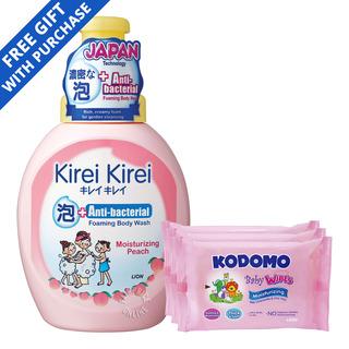 Kirei Kirei Anti-bacterial Body Wash - MoisturizingPeach+Wipes