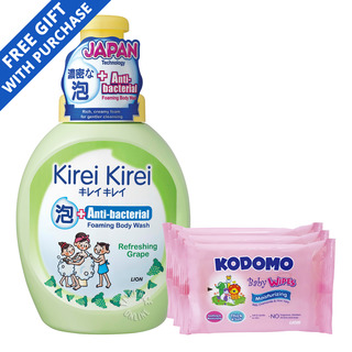 Kirei Kirei Anti-bacterial Body Wash - Refreshing Grape+Wipes