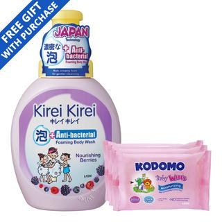 Kirei Kirei Anti-bacterial Body Wash - Nourishing Berries+Wipes