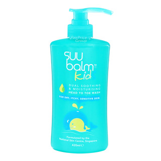 Suu Balm Kids Head To Toe Body Wash - Soothing & Moisturising