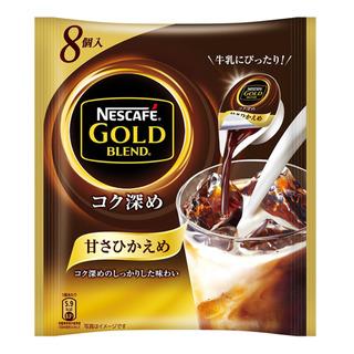 Nescafe Gold Blend Coffee Capsules - Deep Sweetness