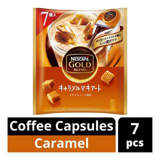 Nescafe Gold Blend Coffee Capsules - Caramel