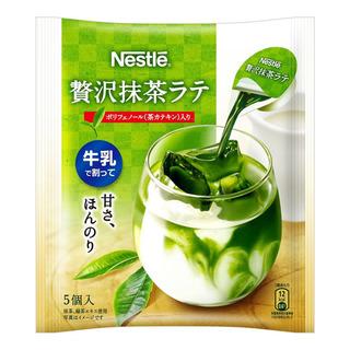 Nestle Luxurious Tea Capsule - Matcha Latte