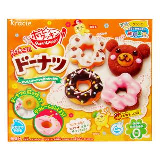 Kracie Popin' Cookin' DIY Candy Kit - Donut