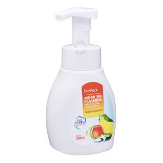 FairPrice Gold Foaming Hand Soap - Mango Peach