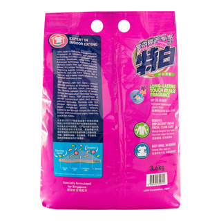 Top Detergent Powder - Blooming Freshness