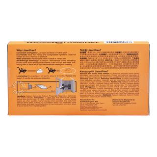 Mossif3 Lizardfree Natural Lizard Repellent - Indoor Use