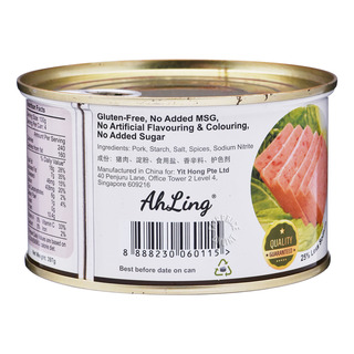 Ah Ling Luncheon Meat - Pork (Less Sodium)
