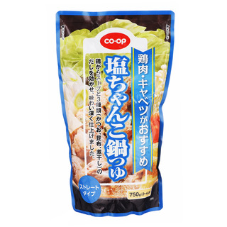 CO-OP Nabe Soup Broth - Sio Chanko