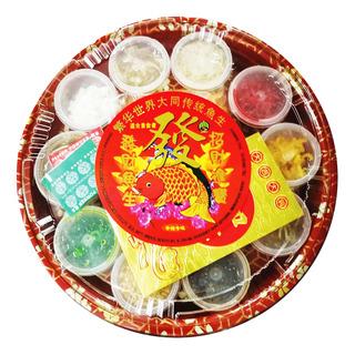 Mac Taste Fa Cai Yu Sheng