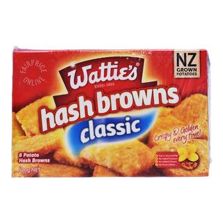 Watties Frozen Hash Browns - Classic