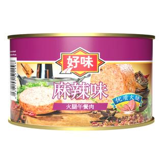 Highway Luncheon Meat - Mala (Ham)